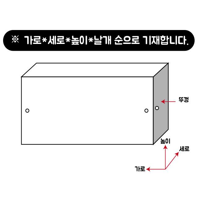44PP/4.5*3.5*12.4기둥