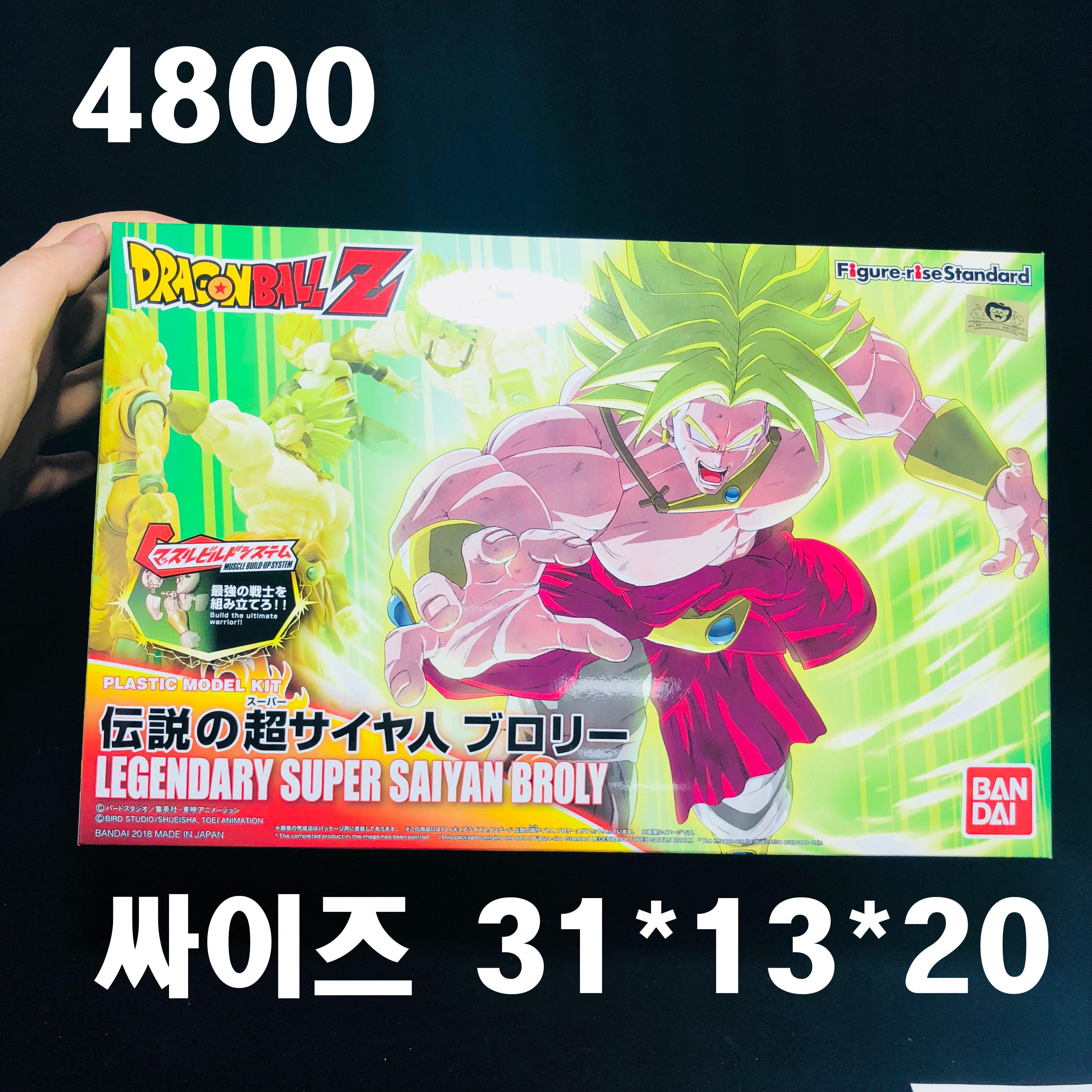 4800드레곤볼프라모델