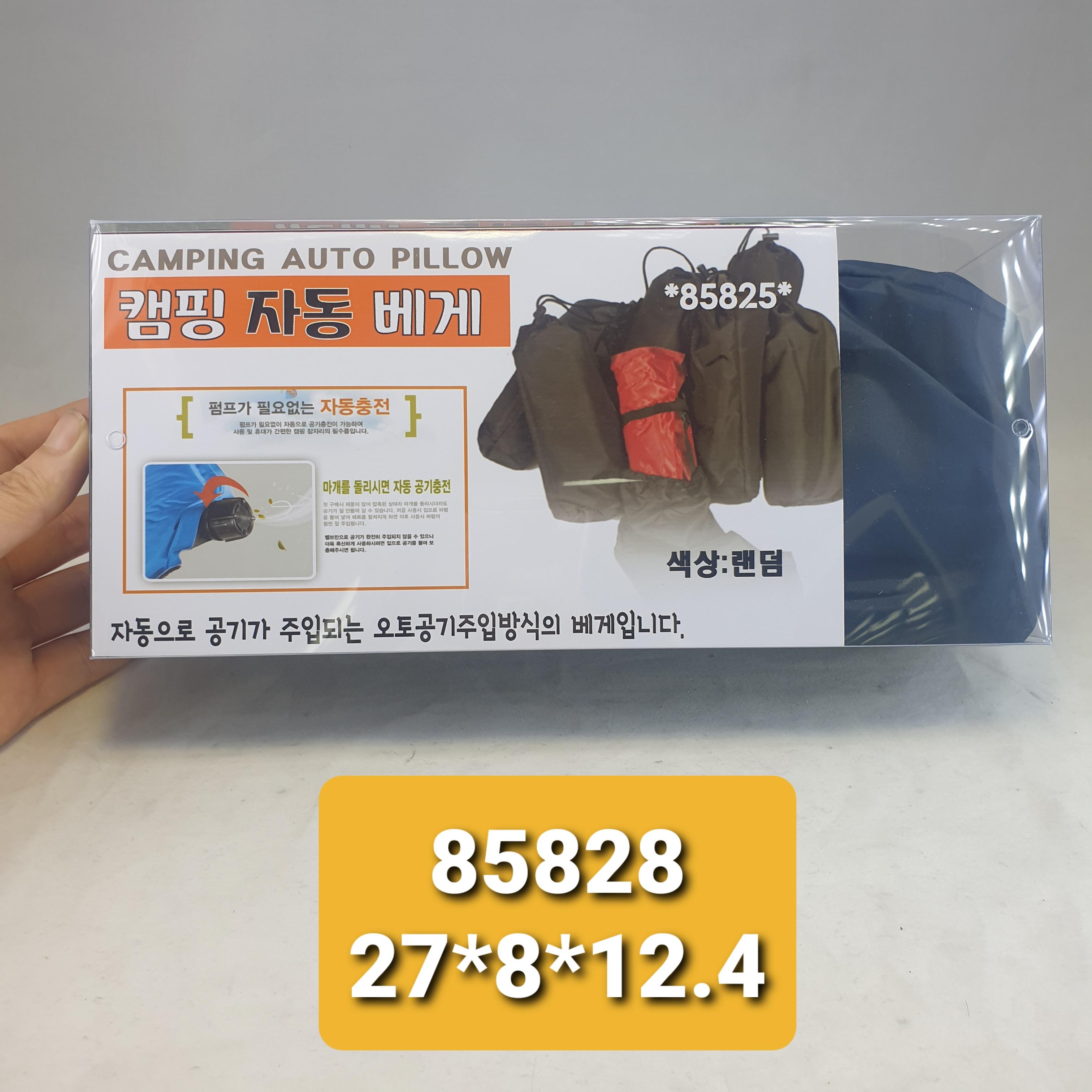 Z2706/캠핑배개베게