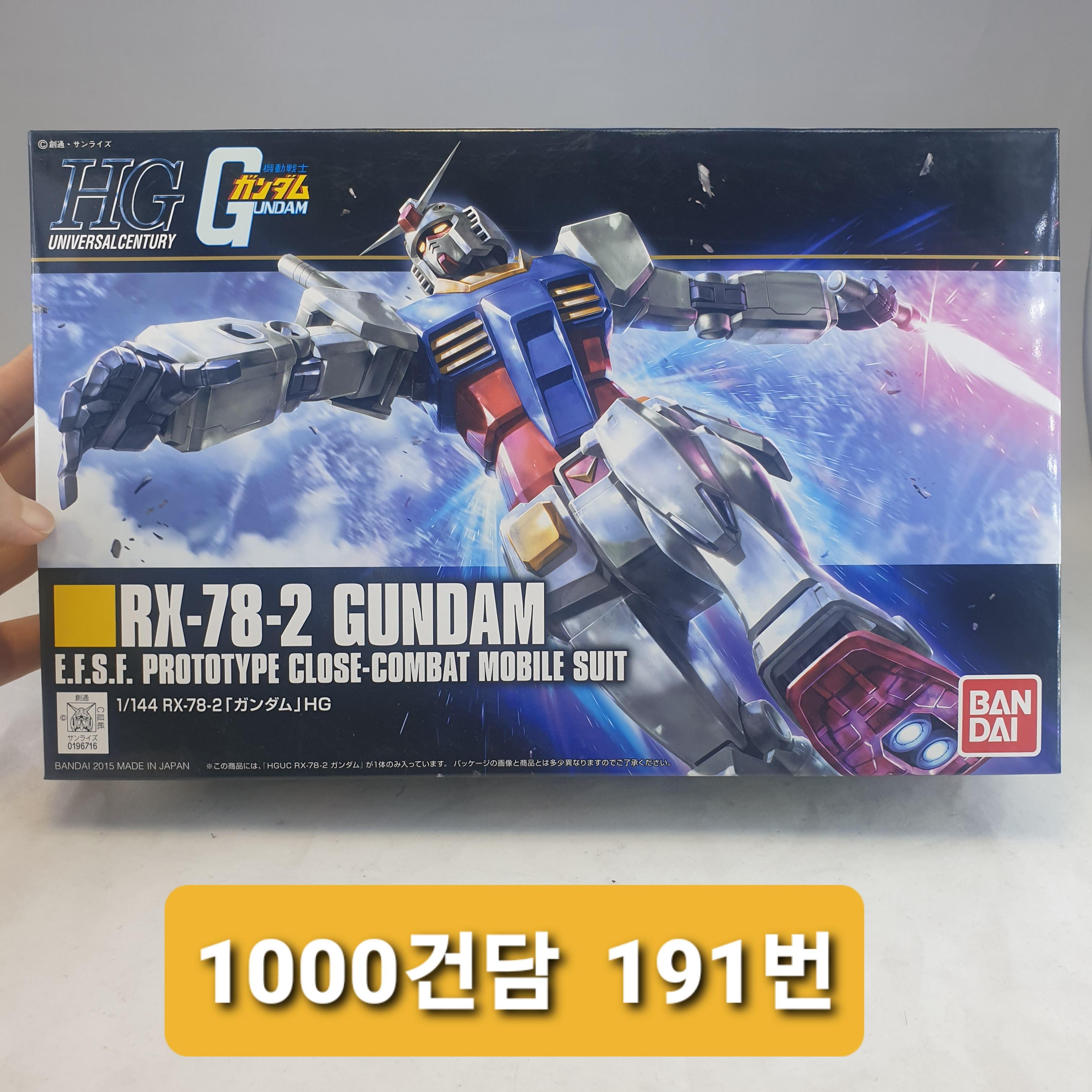 1000프라모델191